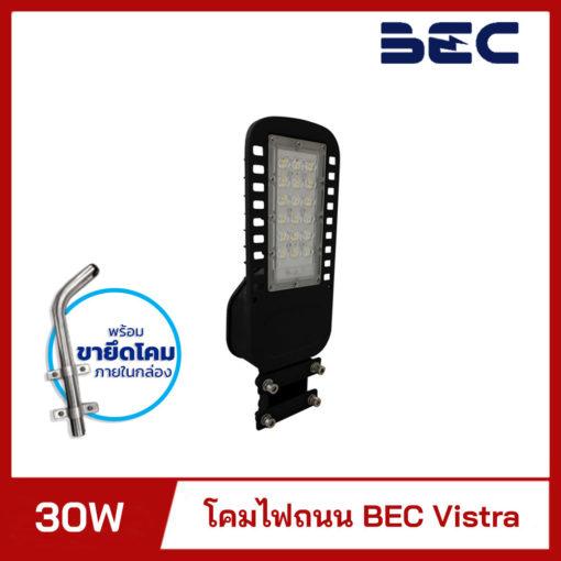 โคมไฟถนน BEC Vistra 30w