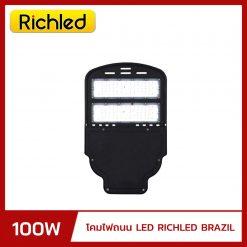 โคมไฟถนน LED 100w RICHLED BRAZIL