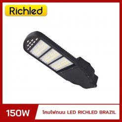 โคมไฟถนน LED 150w RICHLED BRAZIL