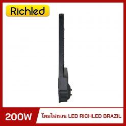 โคมไฟถนน LED 200w RICHLED BRAZIL