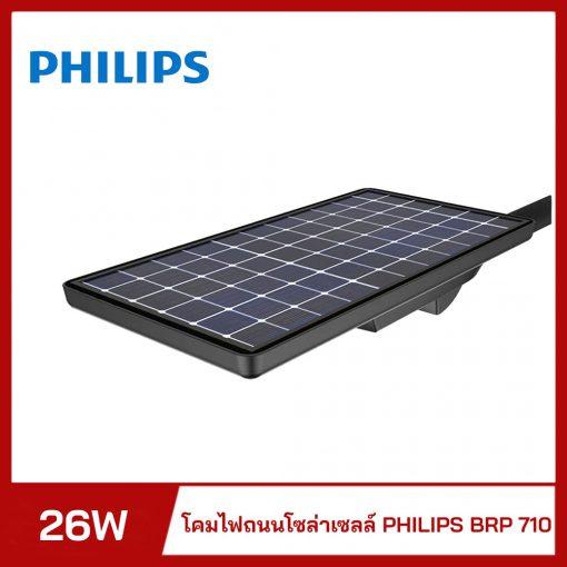 โคมไฟถนนโซล่าเซลล์ LED 26W PHILIPS รุ่น BRP 710 LED45 SUNSTAY