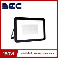 สปอร์ตไลท์ LED 150W BEC ZONIC SLIM