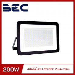 สปอร์ตไลท์ LED 200W BEC ZONIC SLIM